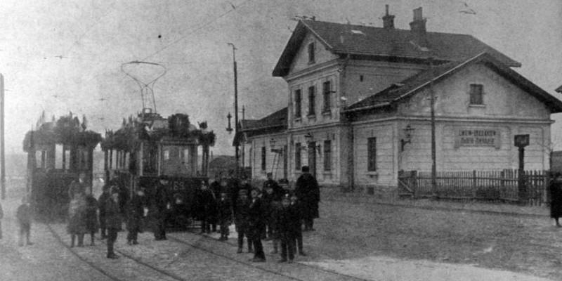 Містичні Історії Старого Львова: Личаків