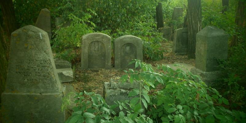 Містика єврейських кладовищ