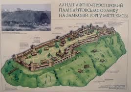 Реконструкція литовського замку в Києві