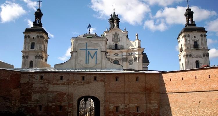 Кармелітський монастир-фортеця у Бердичеві