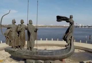 Кий (почало VI ст. — кінець VI ст.) староруський князь, засновник Києва