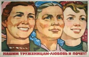 8 березня - жіночий день