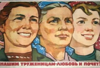 8 березня. Витоки жіночого дня